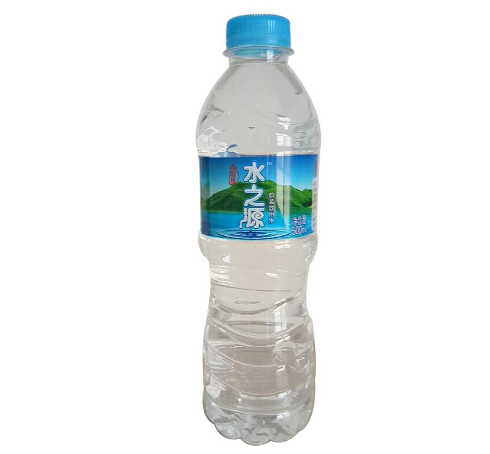 水之源500ml